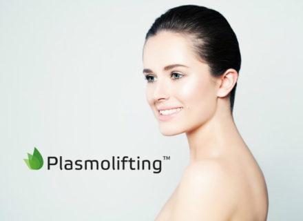 A-PRP-plasmahoito eli vampyyrihoito 175€ (arvo 350€)